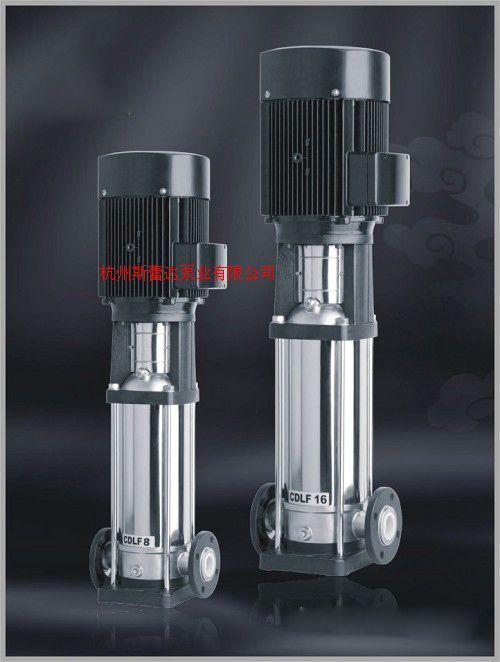 CDL,CDLF不銹鋼多級離心泵