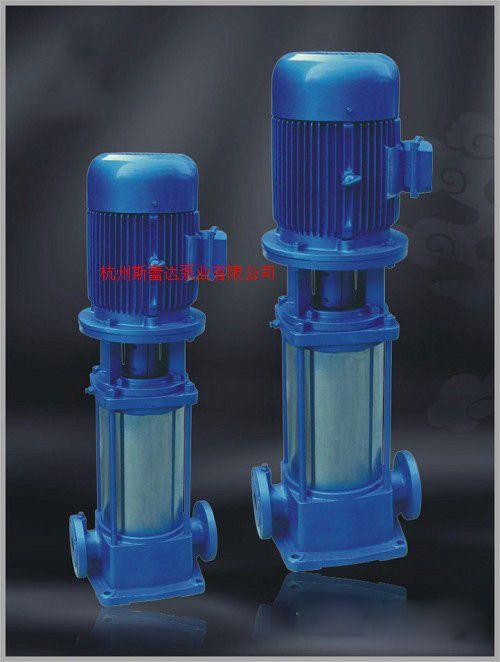 GDL立式多級管道離心泵系列