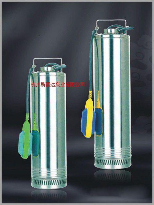 QND不銹鋼潛水泵