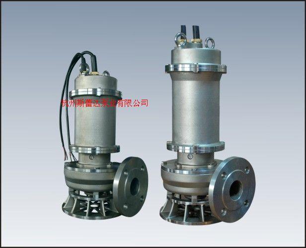 WQF不锈钢潜水潜污泵