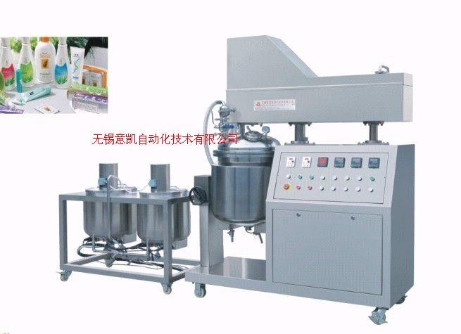 藥用乳化機均質機 藥膏凝膠分散高剪切乳化攪拌機 乳化罐