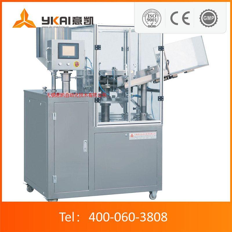 GFJX-3A金属软管灌装封尾机 可调式 精度高