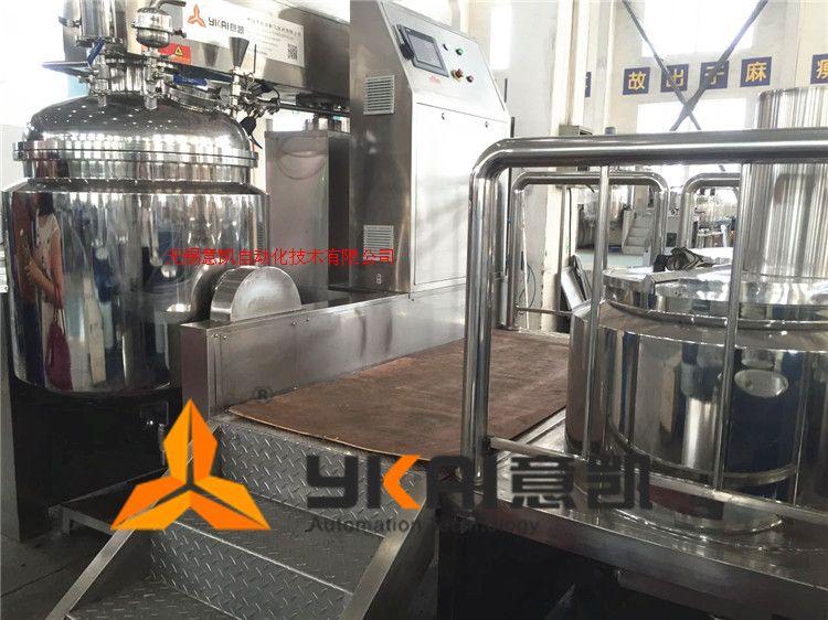 PLC水乳劑/懸浮劑真空乳化機 高效高產能