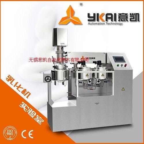 多功能科研實驗室乳化機 高效節能環保