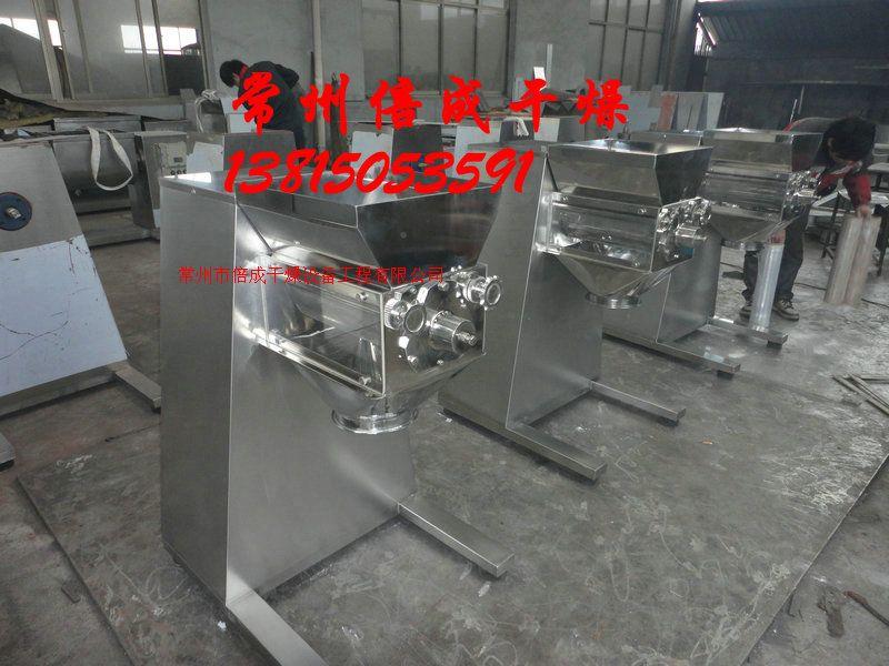 加重型搖擺制粒機,藥用制粒機,板藍根制粒機,搖擺造粒機