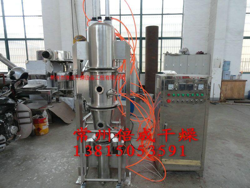 飼料顆粒專用一步制粒機,豆粉制粒機,速溶顆粒專用沸騰制粒機