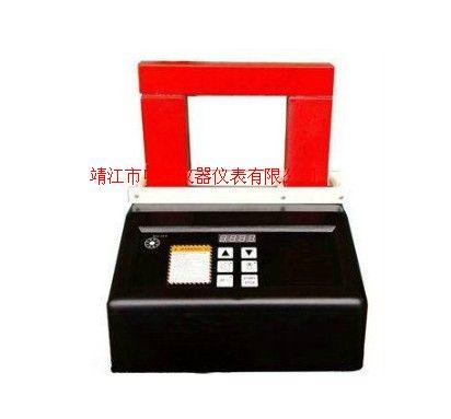 ZNY-2.0靜音軸承感應加熱器