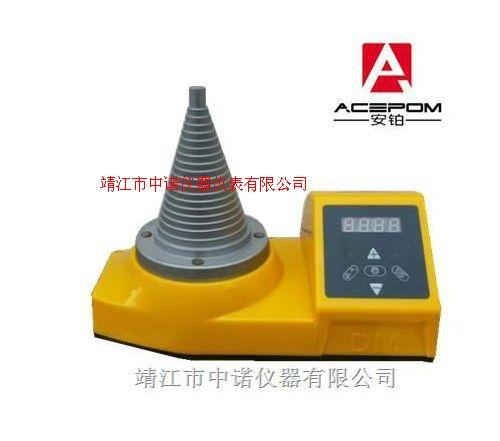 TOWER安鉑塔式軸承加熱器