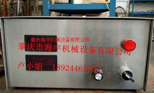 油漆靜電噴涂改造水性漆靜電噴涂套裝批發