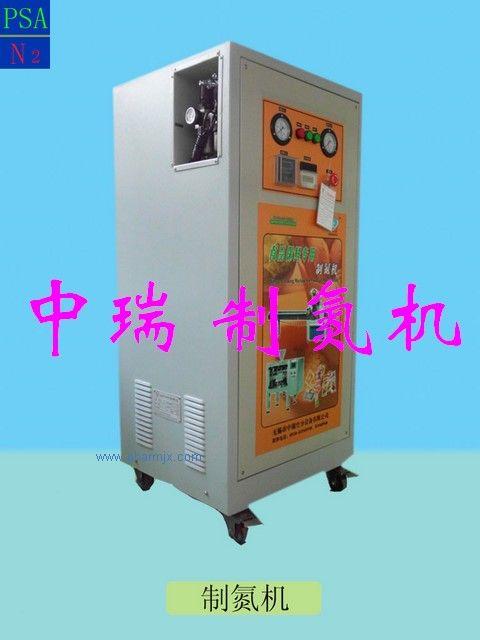 小型食品制氮机