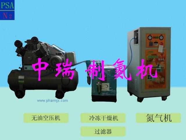 小型食品氮气机