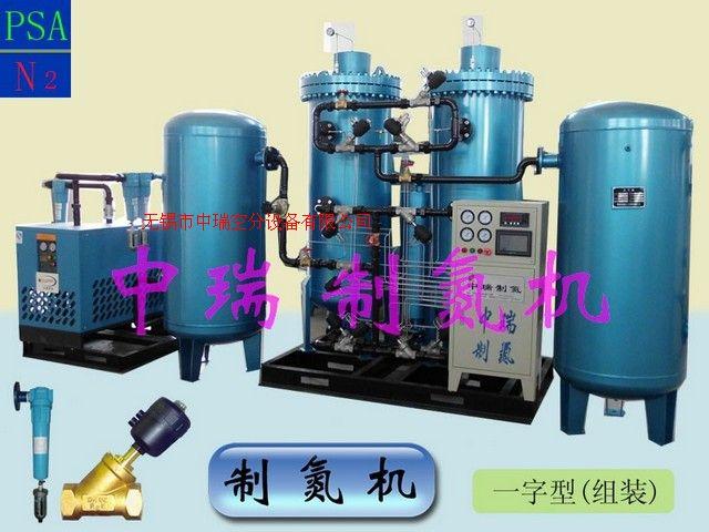供应大型氮气机