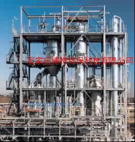 化工废水处理脱盐结晶蒸发器
