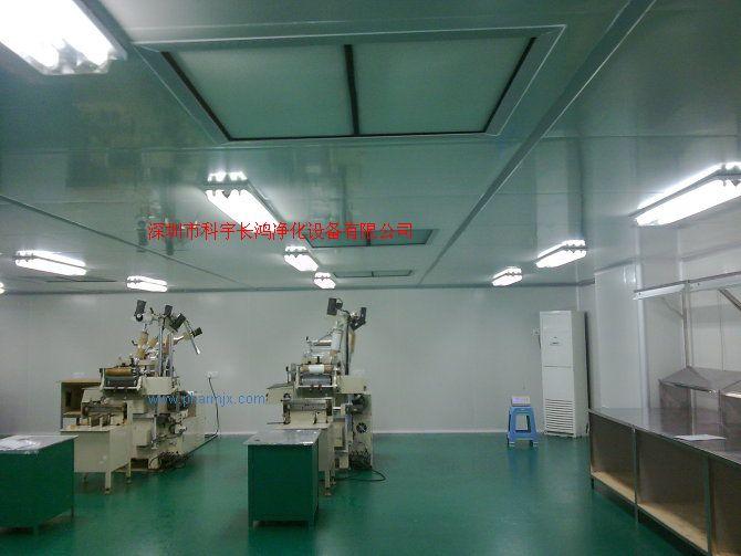 深圳千级净化工程/万级洁净工程/十万级无尘车间