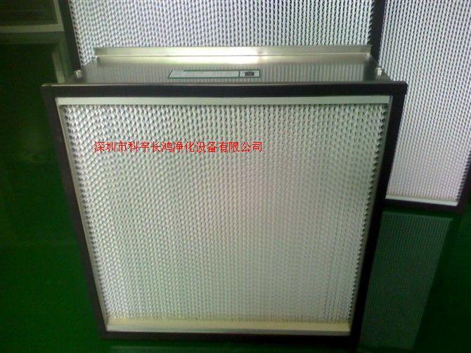 云南高效過濾器|鋁框高效空氣過濾器|無隔板高效過濾器|高效過濾器