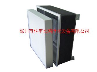 云南可更換式一體化過濾器|高效有隔板過濾器|大風量過濾器