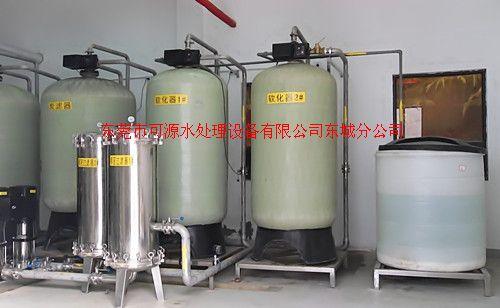 全自動軟化水處理設備