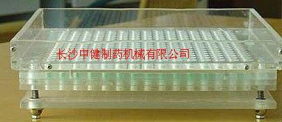 JNB187小型膠囊填充板