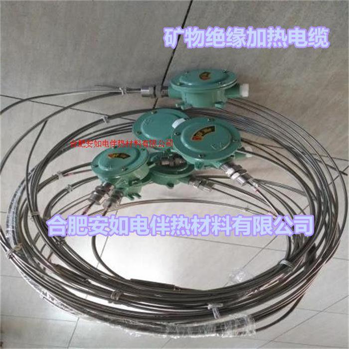 供應防爆MI加熱電纜 不銹鋼伴熱電纜 鎧裝電伴熱電纜