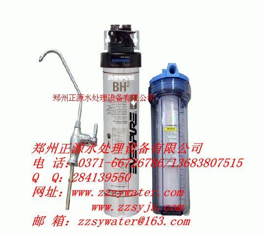 鄭州家用愛惠浦凈水器