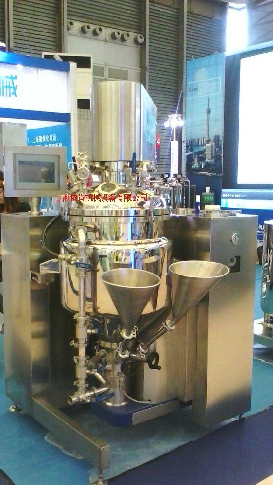 新配方 高固含量微納米材料混合分散機