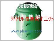 鄭州搪瓷反應釜-搪玻璃反應釜