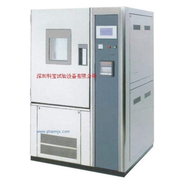 供应恒温恒湿试验机