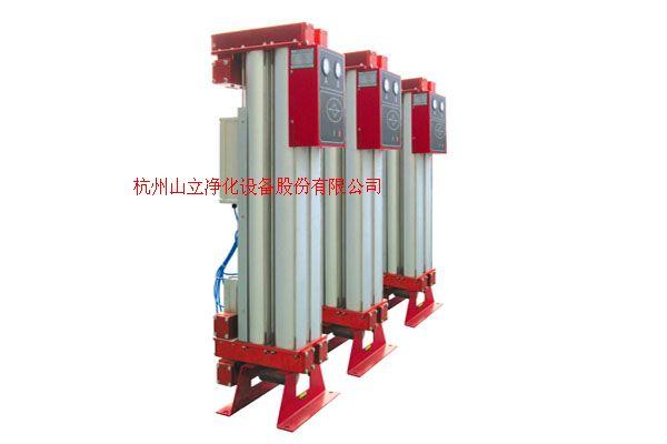 山立吸附式压缩空气干燥机*产品