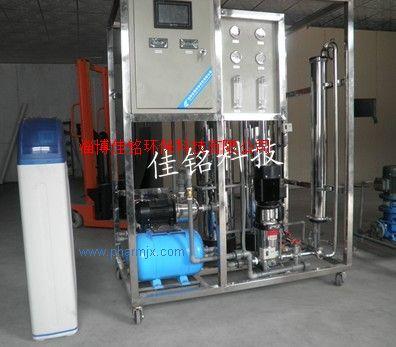 医用水处理设备