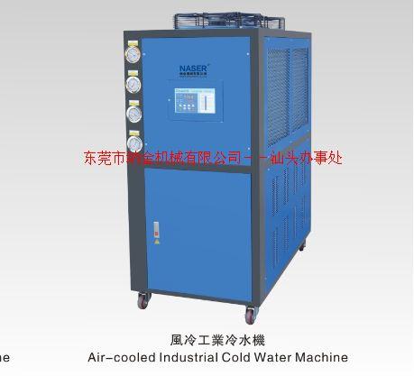 工廠直銷風冷冷水機
