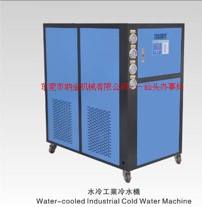 工廠直銷水冷冷水機
