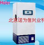 -86℃超低溫保存箱  DW-86L338