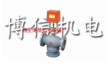 西安博信机电供应国产电动调节阀