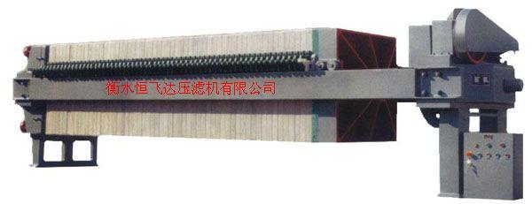 机械液压板框压滤机