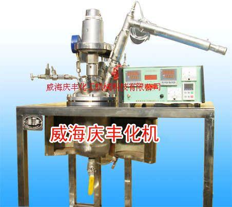 GSH型可开合电加热反应釜
