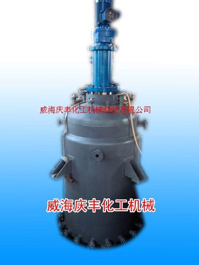 FCH生產型反應釜