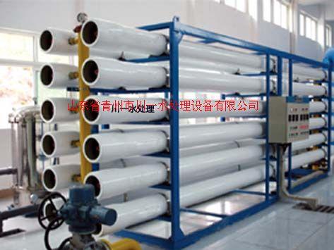 供應造紙廠用水處理設備-反滲透設備