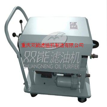 LY型板框壓力式濾油機-板框加壓式濾油機