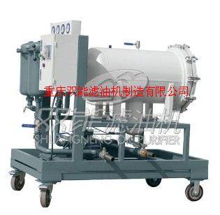 TYB系列聚结脱水滤油机-轻质油过滤