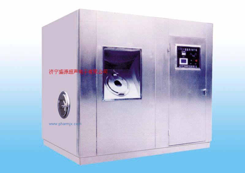 鋁蓋清洗滅菌烘干機