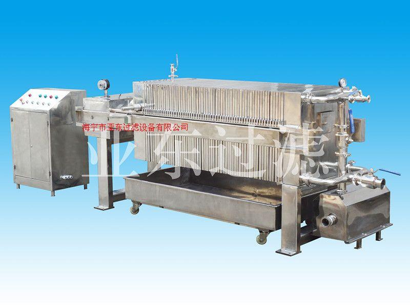 供應不銹鋼液壓板框過濾機