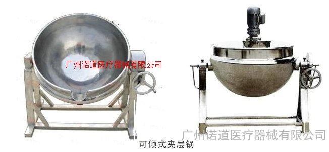 可倾式夹层锅100%品质保证 QJ50