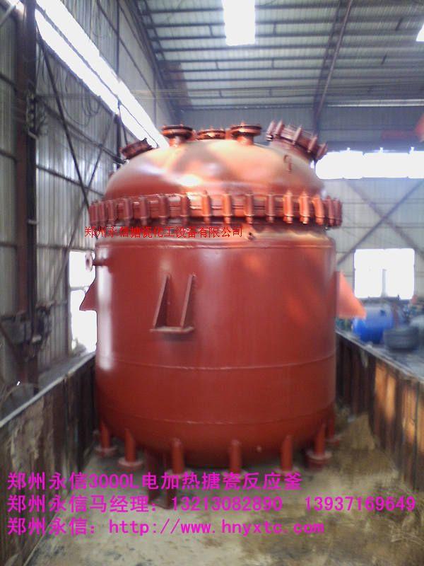 3000L搪瓷蒸餾釜/搪瓷反應釜