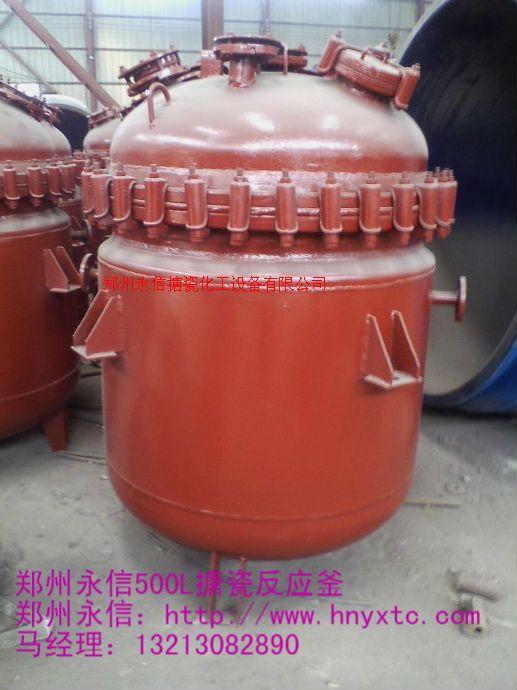 搪瓷蒸餾釜,搪玻璃反應釜