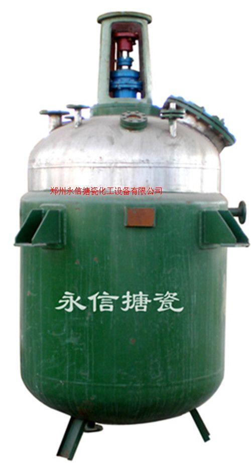 供應電加熱不銹鋼反應釜