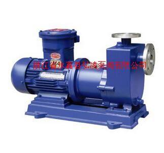 供應ZCQ20-16-100自吸磁力泵