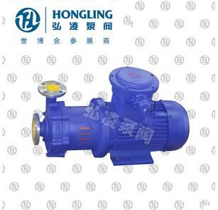 供应8CQ-2耐腐蚀磁力泵