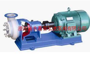 供應25FZB-20化工自吸泵
