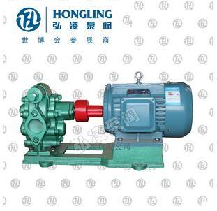 供应KCB18.3不锈钢齿轮油泵