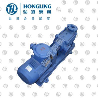 50D8*2型臥式多級離心泵,多級分段式離心泵